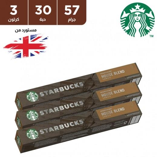 ستاربكس – قهوة نسبرسو هاوس بلند لونجو 57 جم (30 كبسولة)