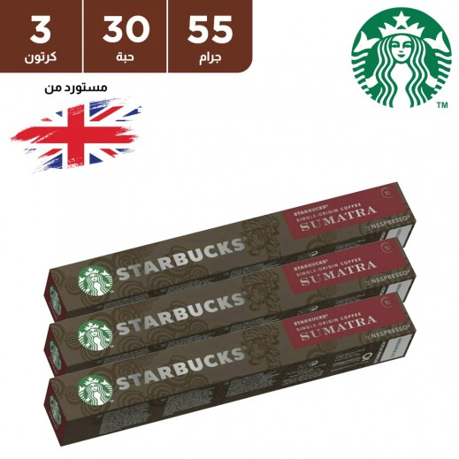 ستاربكس – قهوة نسبرسو سومطرة سنجل اوريجين 55 جم (30 كبسولة)