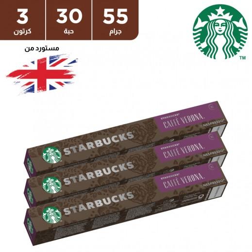 ستاربكس – قهوة نسبرسو فيرونا 55 جم (30 كبسولة)