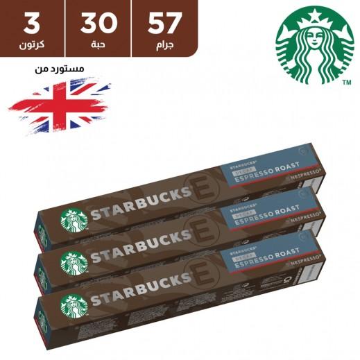ستاربكس – كبسولات قهوة نسبرسو روست منزوعة الكافيين 57 جم (30 كبسولة)