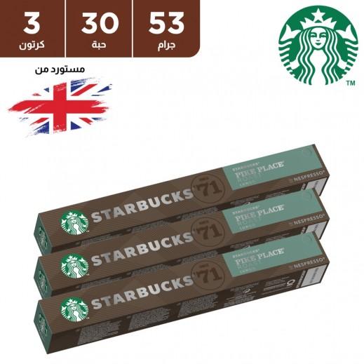 ستاربكس – قهوة نسبرسو بايك بليس لونجو تحميص متوسط 53 جم (30 كبسولة)