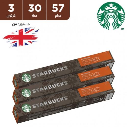 ستاربكس – قهوة نسبرسو كولومبيا 57 جم (30 كبسولة)