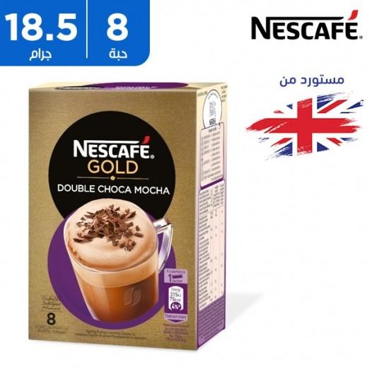 نسكافية - قهوة جولد دبل شوكولاته موكا سريعة التحضير 8 × 18.5 جم