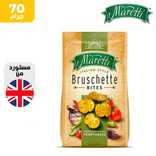 ماريتي – رقائق بروشيت بنكهة خضروات البحر المتوسط 70 جم