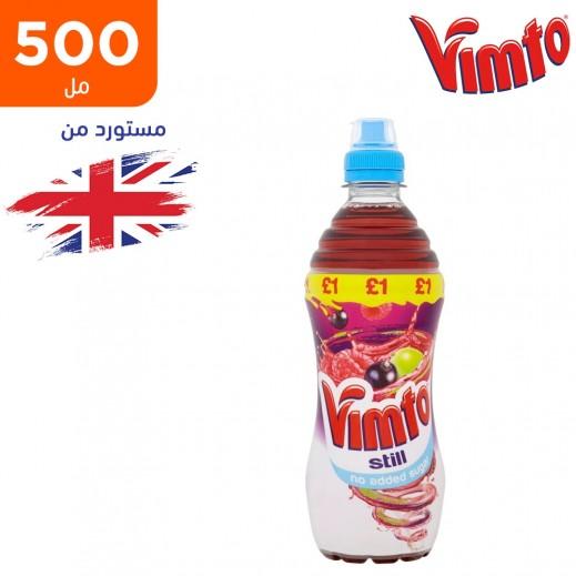 فيمتو – شراب غير فوار خالي من السكر عبوة رياضية 500 مل