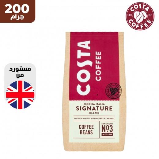 كوستا كوفي - حبوب قهوة موكا ايطالية سيجنتشر 200 جم