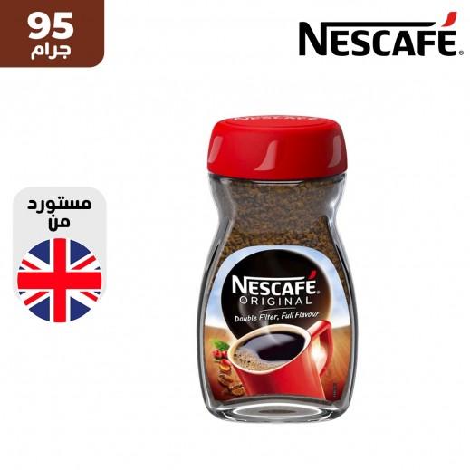 نسكافيه قهوة سريعة التحضير 95 جم