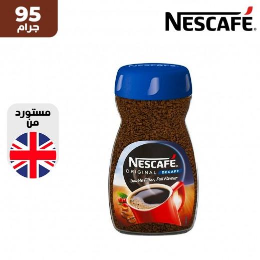 نسكافيه قهوة ديكاف سريعة التحضير 95 جم