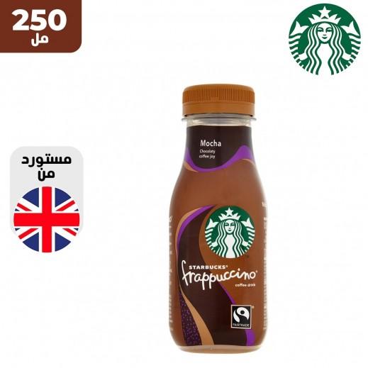 ستاربكس قهوة فرابتشينو موكا 250 مل