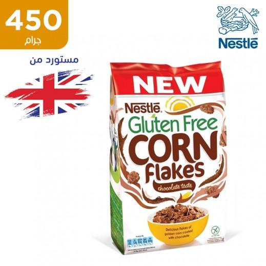 """نستلة - رقائق الفطور """"كورن فليكس بالشوكولاتة"""" خالية من الغلوتين 450 جم"""