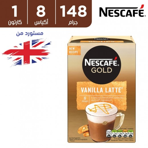 نسكافية قهوة جولد لاتيه بالفانيليا سريعة التحضير 148 جم (8 أكياس)
