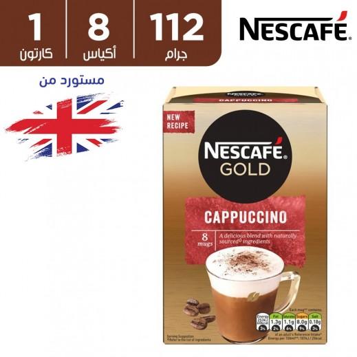 نسكافية قهوة كابتشينو جولد سريعة التحضير 122 جم (8 أكياس)