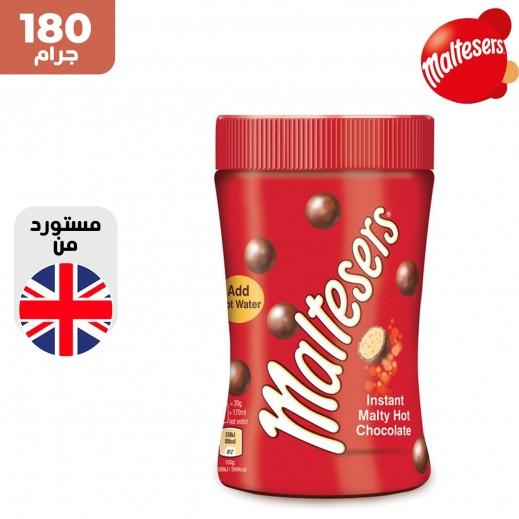 مالتيسرز مشروب شوكولاتة ساخنة مالتي سريع التحضير 180 جم