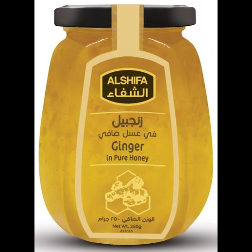 الشفاء – عسل بالزنجبيل 250 جم