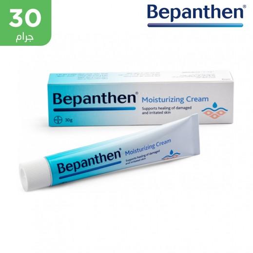 بيبانثين – كريم بيبانثين مرطب للبشرة 30 جرام