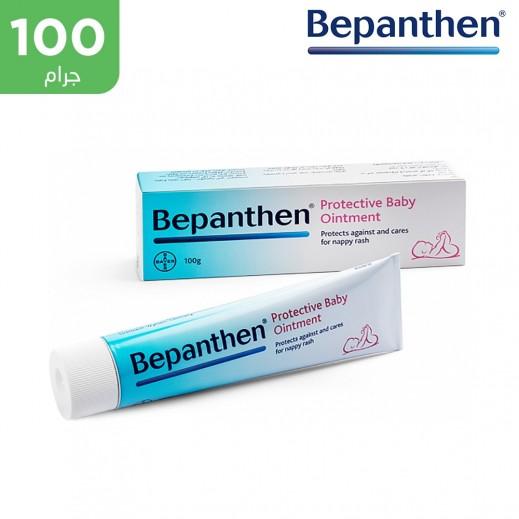 بيبانثين – مرهم لحماية البشرة من حساسية بلل الحفاضات 100 جم