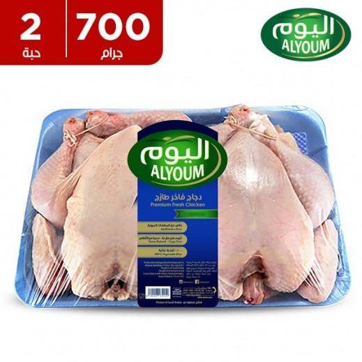 اليوم – دجاج طازج كامل 2 × 700 جم