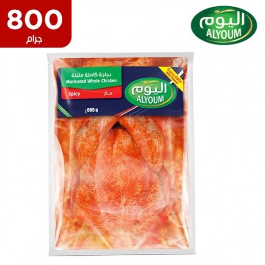 اليوم – دجاجة كاملة طازجة متبلة بالنكهة الحارة 800 جم