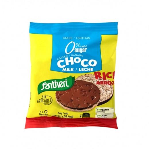 سانتيفري – كعك الأرز مغطى بشوكولاتة الحليب 25 جم