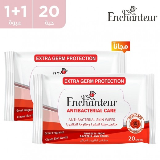 انتشانتيور - مناديل مبللة ضد البكتيريا - 20 منديل (1 +1 مجاناً)