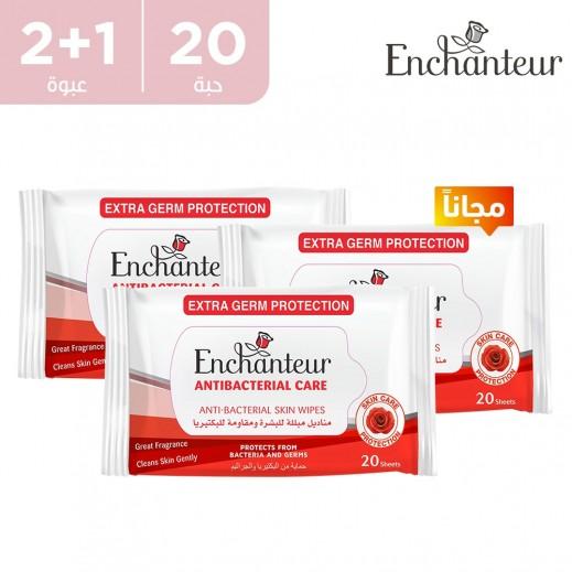 انتشانتيور مناديل مبللة - ضد البكتيريا - 20 حبة (2 + 1 مجاناً)