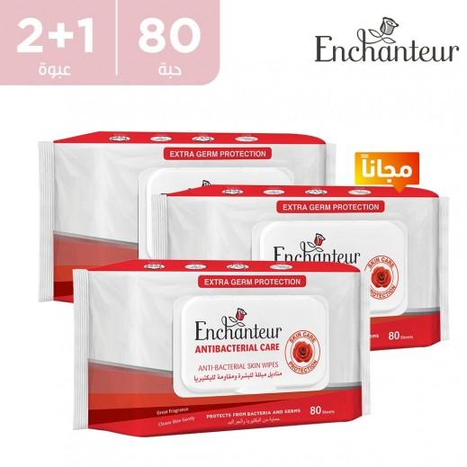 انتشانتيور مناديل مبللة - ضد البكتيريا - 80 حبة (2 + 1 مجاناُ)