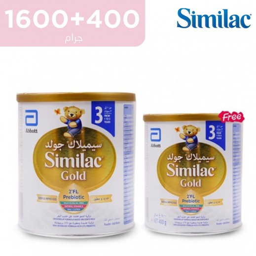 سيميلاك - حليب جولد للأطفال مرحلة 3 (من 1 حتى 3 سنوات) 1600 جم + 400 جم مجاناً