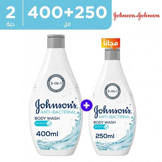 جونسون - سائل استحمام مضاد للبكتيريا بملح البحر 400 مل + 250 مل مجاناً