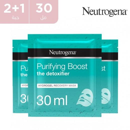 نيوتروجينا - قناع ديتوكس تعزيز النقاء هايدروجل ريكوفري 30 مل (2 + 1 مجاناً)
