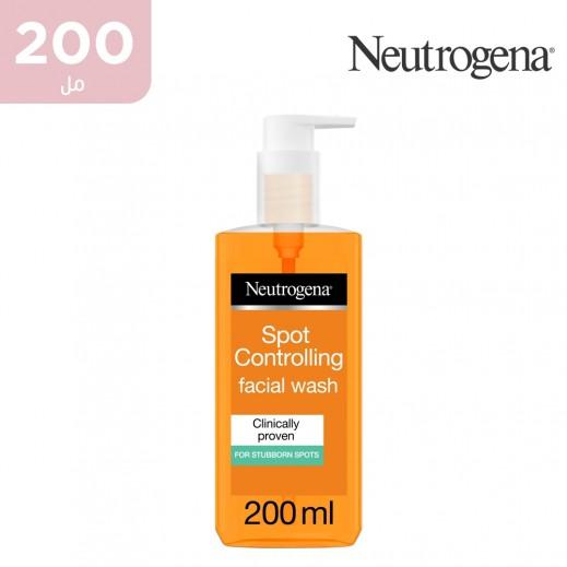 نيوتروجينا غسول للوجه للتحكم بالحبوب خال من الزيوت 200 مل