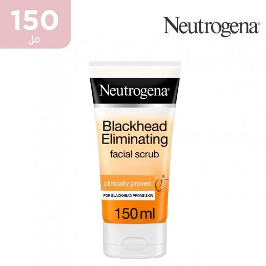 نيوتروجينا - مقشر يومي لإزالة الرؤوس السوداء مع حمض الساليسيليك المنقي 150 مل