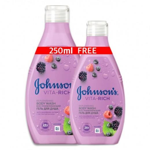 جونسون صابون سائل للاستحمام مع خلاصة التوت 400 مل + 250 مل