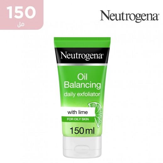 نيوتروجينا - مقشر يومي لتوازن الزيوت الليمون و الألوي فيرا للبشرة الدهنية 150 مل