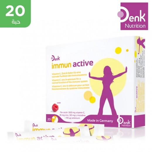 """دنك – مكمل غذائي """"اميون أكتيف"""" مع فيتامين C والزنك والسيلينيوم لتقوية الجهاز المناعي 20 حبة"""