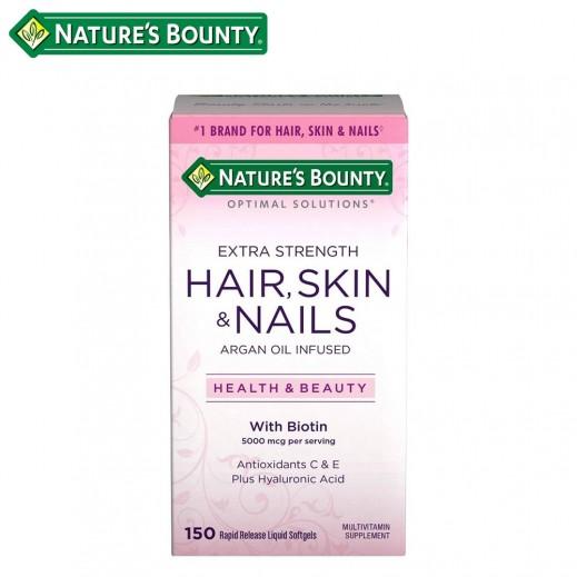 نيتشرز باونتي – مكمل ناتشرز باونتي للشعر والبشرة والأظافر - 150 كبسولة