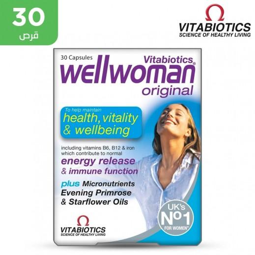 فيتابيوتيكس - أقراص صحة المرأة الاصلية وحيويتها -  30 قرصًا