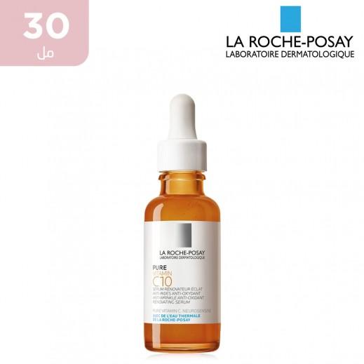 لاروش بوزيه - مصل تجديد البشرة بفيتامين سى 10 النقى - 30 مل
