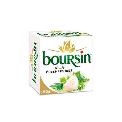 بورسان – جبنة طرية بالثوم والأعشاب 150 جم