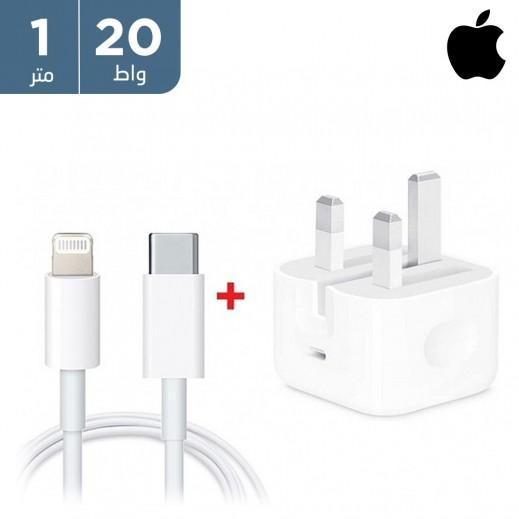 ابل - محول الطاقة 20 واط USB-C - ابيض + أبل - كيبل USB -C إلى Lightning بطول 1 متر - ابيض