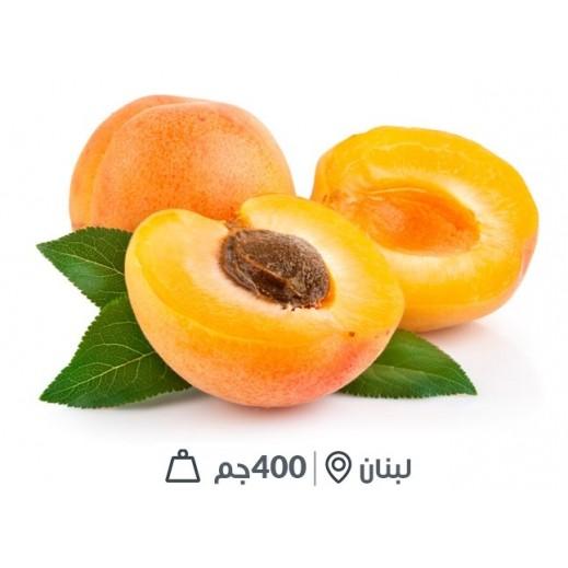 (مشمش طازج لبناني (400 غ تقريبا
