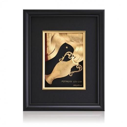كيو بيست – رمز برج الدلو ذهبي عيار 24 ثلاثي الأبعاد