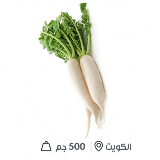 فجل أبيض طازج الكويت- 1 كجم تقريبا