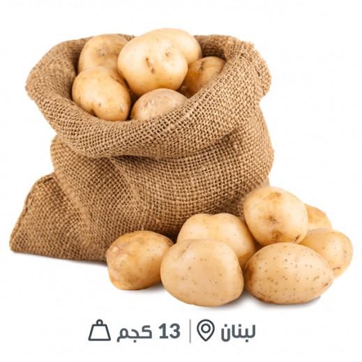بطاطا طازجة  لبنانية - 13  كحم تقريبا
