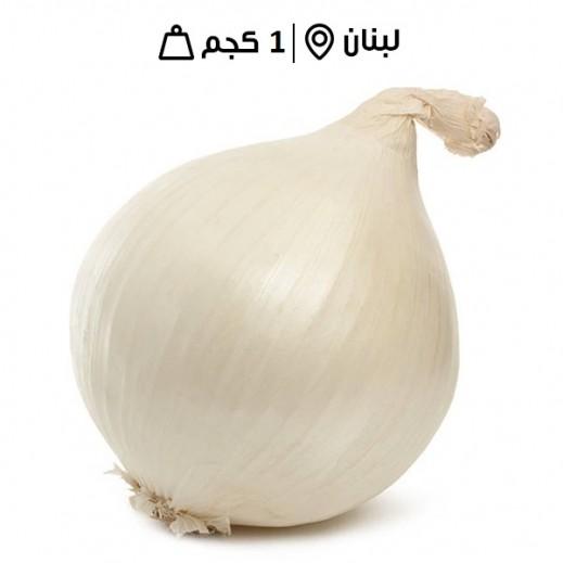 بصل أبيض لبناني طازج ( 1 كجم تقريبا)