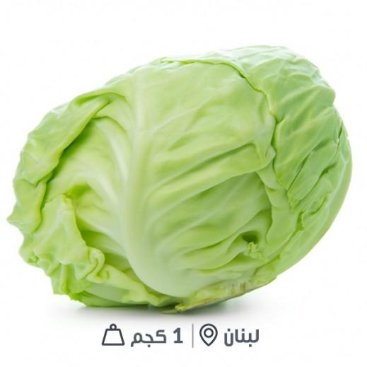 ملفوف أبيض طازج (لبنان) 1 كجم