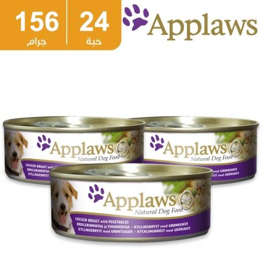 أبلوز – طعام الكلاب الطبيعي مع الدجاج والخضروات والأرز 156 جرام (24 حبة) - أسعار الجملة