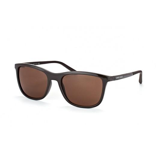 cc2ababdd جورجيو أرماني – نظارة شمسية