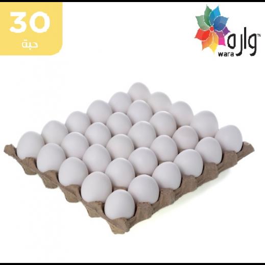 واره بيض طازج حجم وسط - كرتون 30 حبة