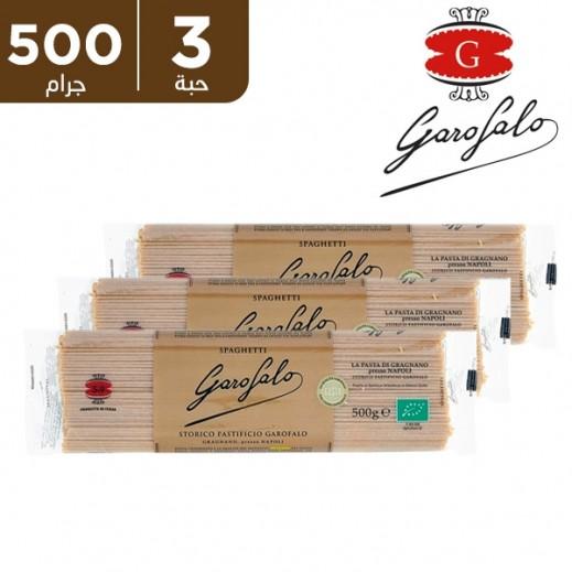 غاروفالو - معكرونة اسباجتي عضوية بالقمح الكامل 3×500 جم