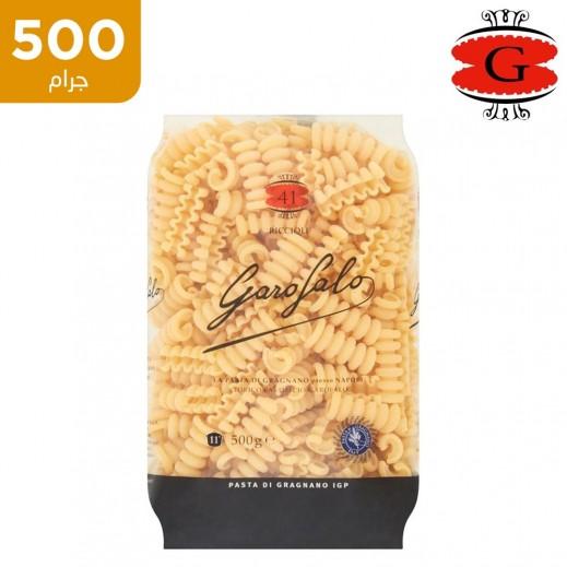 غاروفالو ريتشيولي باستا 500 جم